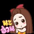 Pukpang Popup3 Sticker for LINE & WhatsApp | ZIP: GIF & PNG