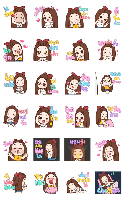 Pukpang Popup 3 Line Sticker GIF & PNG Pack: Animated & Transparent No Background | WhatsApp Sticker