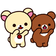 Rilakkuma~Korilakkuma with a new friend~ Sticker for LINE & WhatsApp | ZIP: GIF & PNG