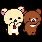 Rilakkuma~Korilakkuma with a new friend~ Sticker for LINE & WhatsApp | ZIP: GIF & PNG