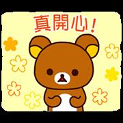 Rilakkuma: Easygoing Politeness Sticker for LINE & WhatsApp | ZIP: GIF & PNG