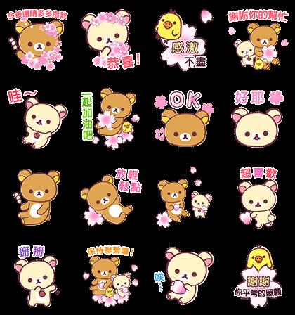 Rilakkuma Fighting Stickers Line Sticker GIF & PNG Pack: Animated & Transparent No Background | WhatsApp Sticker