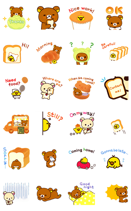 Rilakkuma: Freshly Baked Fun Line Sticker GIF & PNG Pack: Animated & Transparent No Background | WhatsApp Sticker