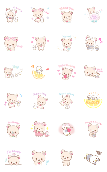 Rilakkuma: Korilakkuma's Vacation Line Sticker GIF & PNG Pack: Animated & Transparent No Background | WhatsApp Sticker