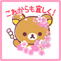 Rilakkuma Sakura Lot Stickers