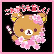 Rilakkuma Sakura Lot Stickers Sticker for LINE & WhatsApp | ZIP: GIF & PNG