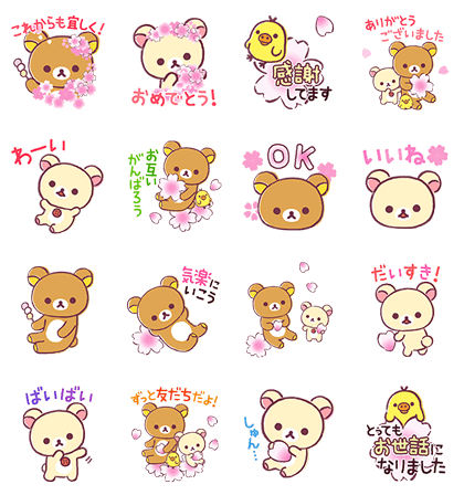 Rilakkuma Sakura Lot Stickers Line Sticker GIF & PNG Pack: Animated & Transparent No Background | WhatsApp Sticker