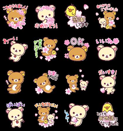 Rilakkuma Sakura Lot Stickers Line Sticker GIF & PNG Pack: Animated & Transparent No Background | WhatsApp Sticker