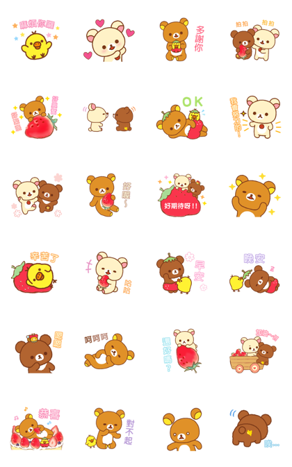 Rilakkuma: Strawberry Sweetness Line Sticker GIF & PNG Pack: Animated & Transparent No Background | WhatsApp Sticker