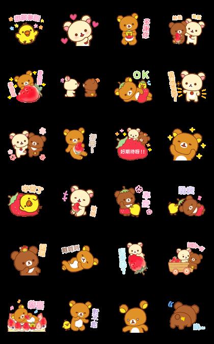 Rilakkuma: Strawberry Sweetness Line Sticker GIF & PNG Pack: Animated & Transparent No Background | WhatsApp Sticker