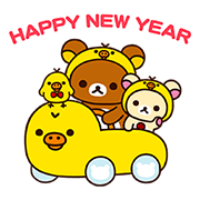 Rilakkuma Winter Holiday Pop-Ups Sticker for LINE & WhatsApp | ZIP: GIF & PNG