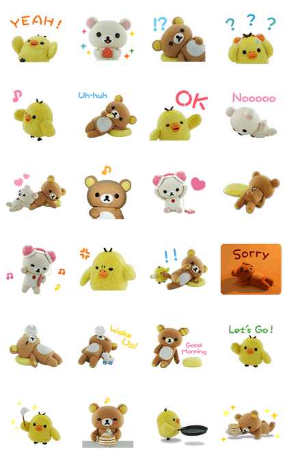 Rilakkuma the Movie Line Sticker GIF & PNG Pack: Animated & Transparent No Background | WhatsApp Sticker