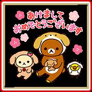 Rilakkuma's New Year's Gift Stickers Sticker for LINE & WhatsApp | ZIP: GIF & PNG