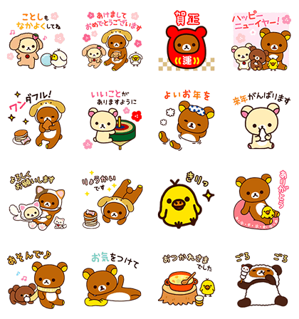 Rilakkuma's New Year's Gift Stickers (2018) Line Sticker GIF & PNG Pack: Animated & Transparent No Background | WhatsApp Sticker