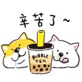 SHIBANBAN: Chinese Ver. 3 Daily Life Sticker for LINE & WhatsApp | ZIP: GIF & PNG