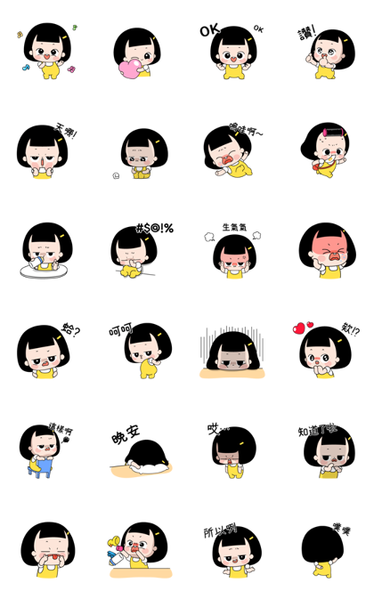 SUNNY IS ALWAYS HAPPY Line Sticker GIF & PNG Pack: Animated & Transparent No Background | WhatsApp Sticker