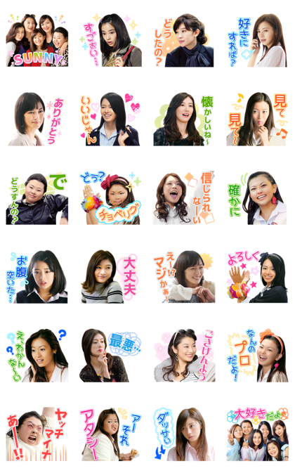 SUNNY Line Sticker GIF & PNG Pack: Animated & Transparent No Background | WhatsApp Sticker