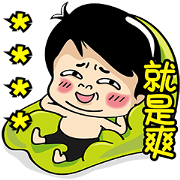 Siao He: Custom Stickers Sticker for LINE & WhatsApp | ZIP: GIF & PNG