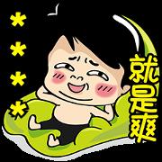 Siao He: Custom Stickers Sticker for LINE & WhatsApp | ZIP: GIF & PNG