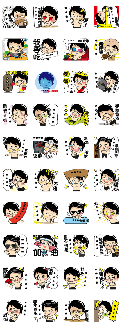 Siao He: Custom Stickers Line Sticker GIF & PNG Pack: Animated & Transparent No Background | WhatsApp Sticker