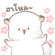 Simao and Bamao 3 Sticker for LINE & WhatsApp | ZIP: GIF & PNG