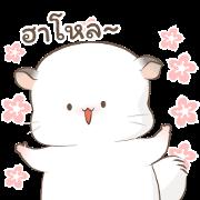 Simao and Bamao 3 Sticker for LINE & WhatsApp | ZIP: GIF & PNG