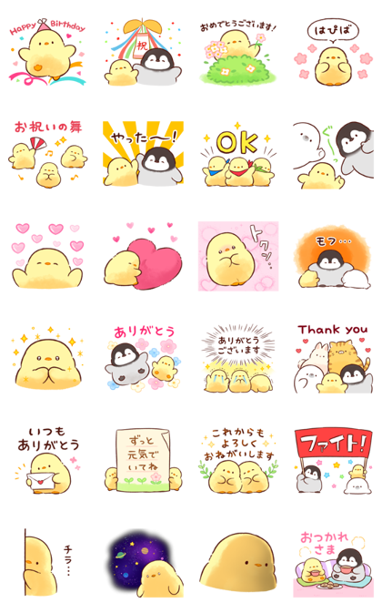 Soft and Cute Chick Pop-Up Stickers Line Sticker GIF & PNG Pack: Animated & Transparent No Background | WhatsApp Sticker
