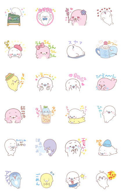 Super Cute Mamegoma Stickers Line Sticker GIF & PNG Pack: Animated & Transparent No Background | WhatsApp Sticker