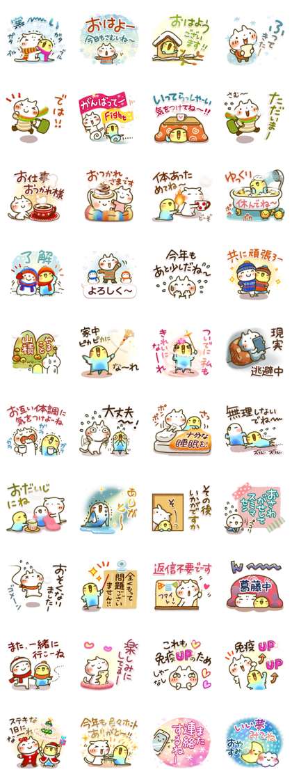 Sweet Healing Winter Stickers Line Sticker GIF & PNG Pack: Animated & Transparent No Background | WhatsApp Sticker