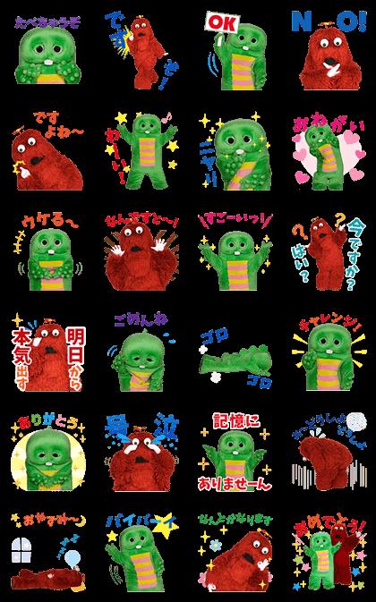 Talkative Gachapin & Mukku Line Sticker GIF & PNG Pack: Animated & Transparent No Background   WhatsApp Sticker