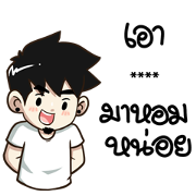 Ton-Mai Custom Stickers Sticker for LINE & WhatsApp | ZIP: GIF & PNG