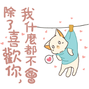 Tug the Heartstrings Music Stickers Sticker for LINE & WhatsApp | ZIP: GIF & PNG
