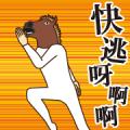 Very Fine Horse 2