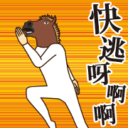 Very Fine Horse 2 Sticker for LINE & WhatsApp   ZIP: GIF & PNG