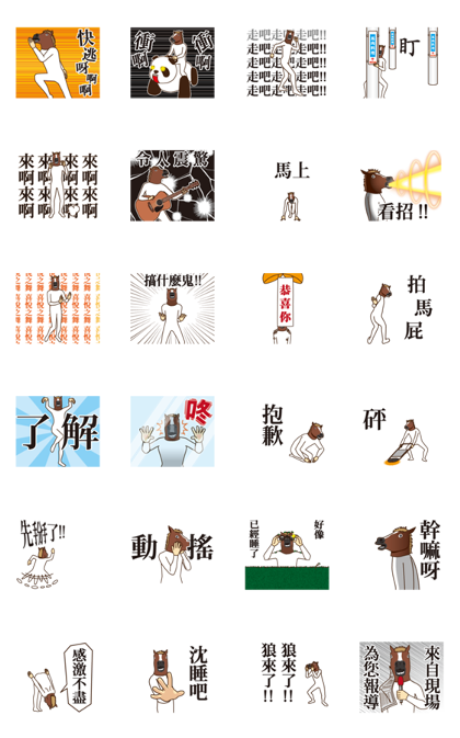 Very Fine Horse 2 Line Sticker GIF & PNG Pack: Animated & Transparent No Background | WhatsApp Sticker