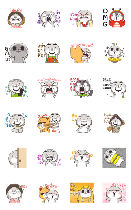 Very Miss Rabbit Acting Line Sticker GIF & PNG Pack: Animated & Transparent No Background | WhatsApp Sticker