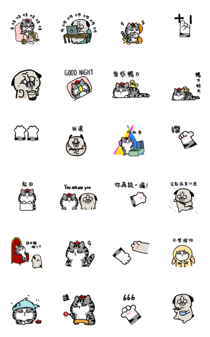 WUHUANGWANSHUI 4 Line Sticker GIF & PNG Pack: Animated & Transparent No Background | WhatsApp Sticker