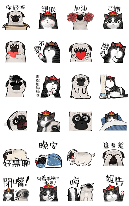 WUHUANGWANSHUI Line Sticker GIF & PNG Pack: Animated & Transparent No Background | WhatsApp Sticker