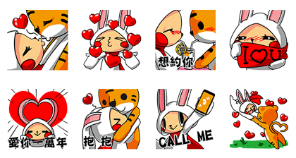 When Tiger Met Flash Bunny Line Sticker GIF & PNG Pack: Animated & Transparent No Background | WhatsApp Sticker