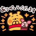 Winnie the Pooh (Kanahei) Sticker for LINE & WhatsApp | ZIP: GIF & PNG