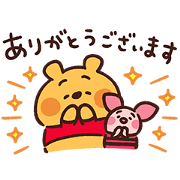 Winnie the Pooh (Kanahei) Sticker for LINE & WhatsApp | ZIP: GIF & PNG