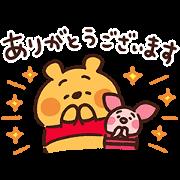Winnie the Pooh (Kanahei) Sticker for LINE & WhatsApp   ZIP: GIF & PNG