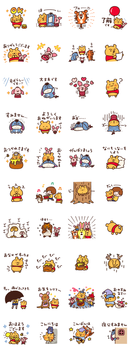 Winnie the Pooh (Kanahei) Line Sticker GIF & PNG Pack: Animated & Transparent No Background | WhatsApp Sticker