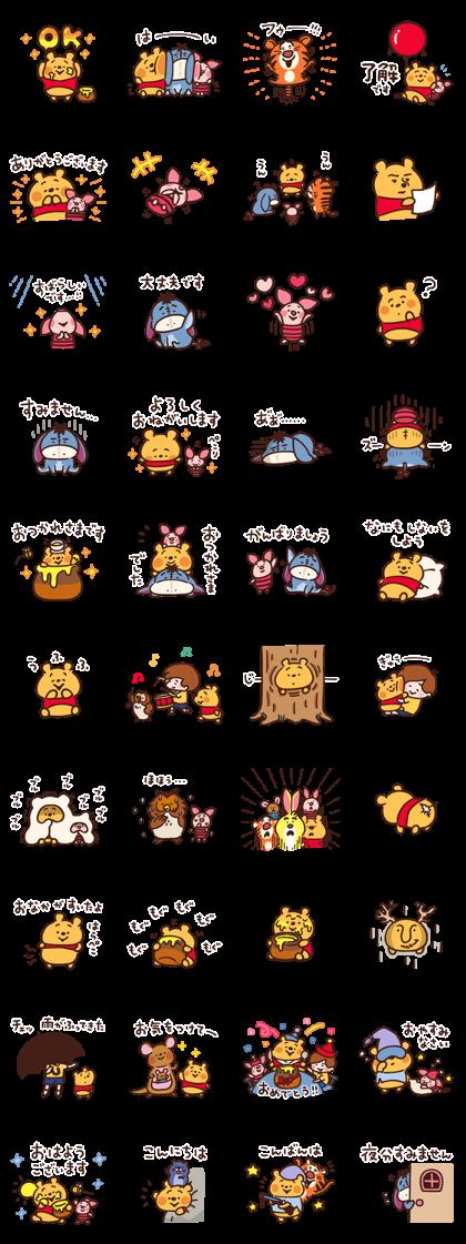 Winnie the Pooh (Kanahei) Line Sticker GIF & PNG Pack: Animated & Transparent No Background   WhatsApp Sticker