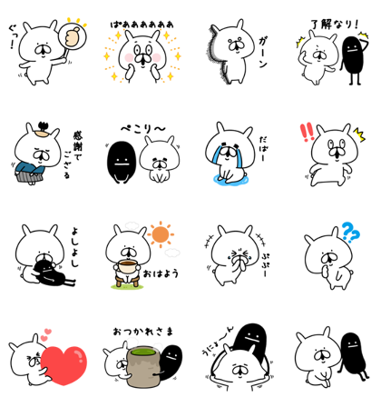 graniph × Yuru Usagi Line Sticker GIF & PNG Pack: Animated & Transparent No Background | WhatsApp Sticker