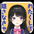 nijisanji First Wave Voice Stickers