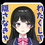 nijisanji First Wave Voice Stickers Sticker for LINE & WhatsApp   ZIP: GIF & PNG