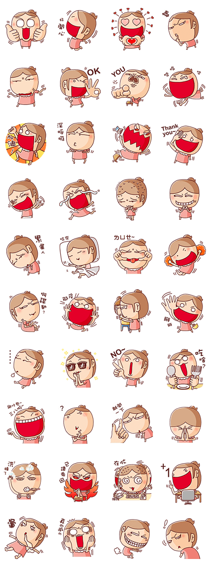 nonie (Mood Articles) Line Sticker GIF & PNG Pack: Animated & Transparent No Background | WhatsApp Sticker