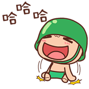 powpowbing's daily Sticker for LINE & WhatsApp | ZIP: GIF & PNG