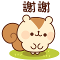 A Sweet Squirrel Sticker for LINE & WhatsApp | ZIP: GIF & PNG